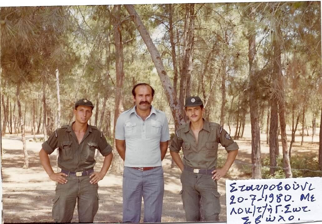 Στο Σταυροβούνι Κύπρου κατά τη συνάντηση του Γ Μπαντή (στο μέσο) με το Γ Σωτ. Σβώλο, δεξιά..